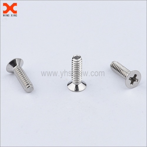 flat head self aligning machine screws supplier